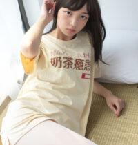 森萝财团SSR-010 第38张